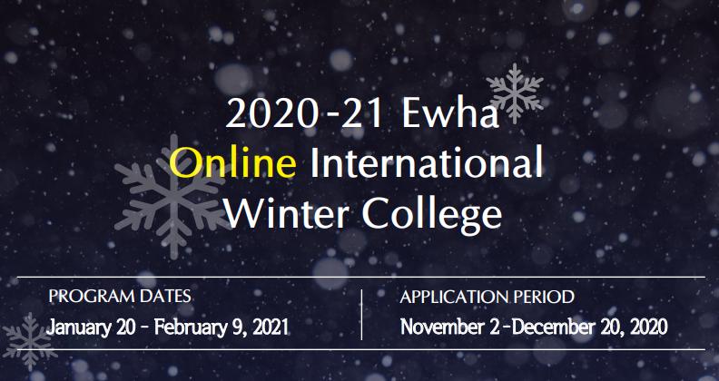 Ewha Womans University presents Online Winter Program