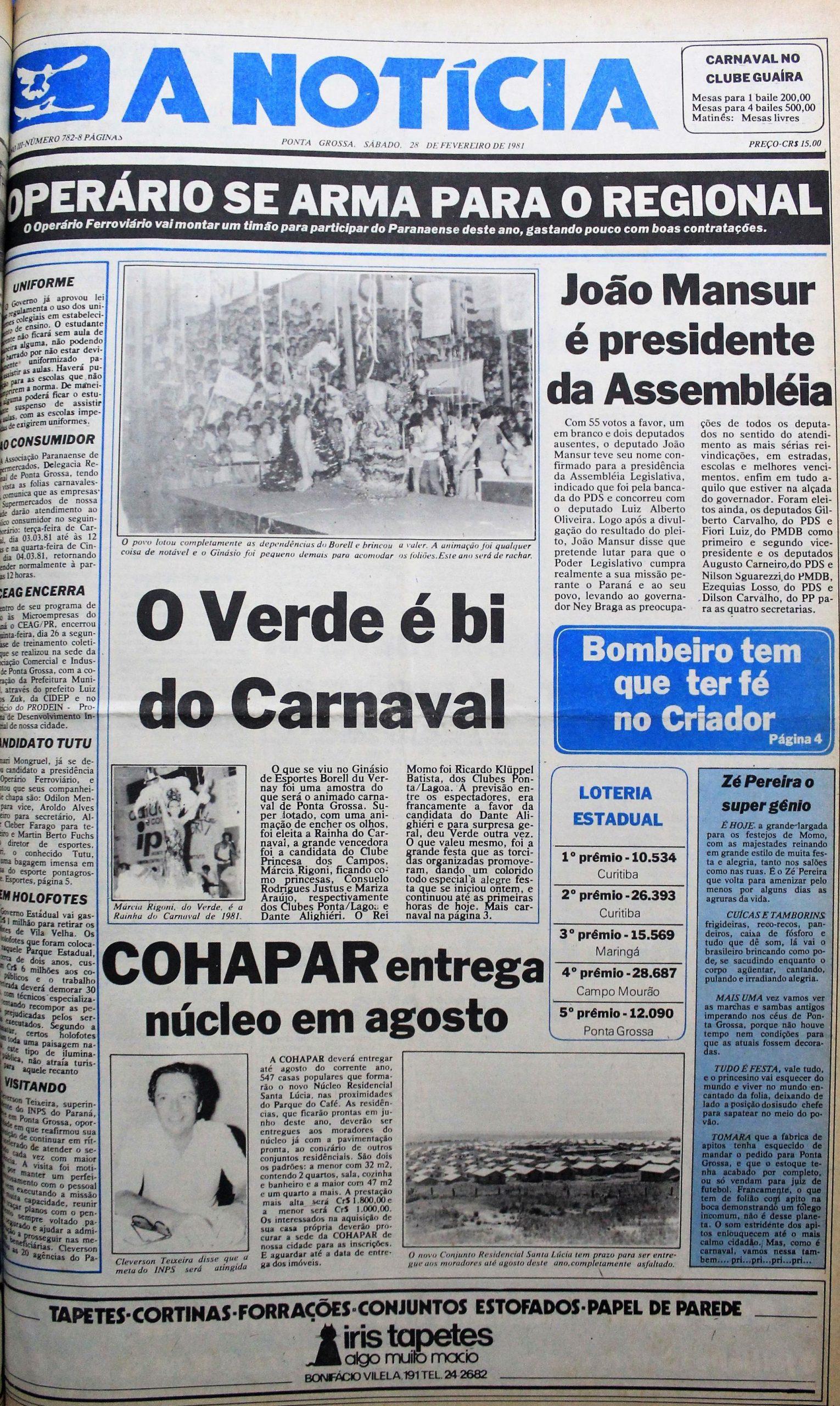 Nem todo carnaval tem seu fim: Cuícas e Tamborins na Ponta Grossa dos anos 80