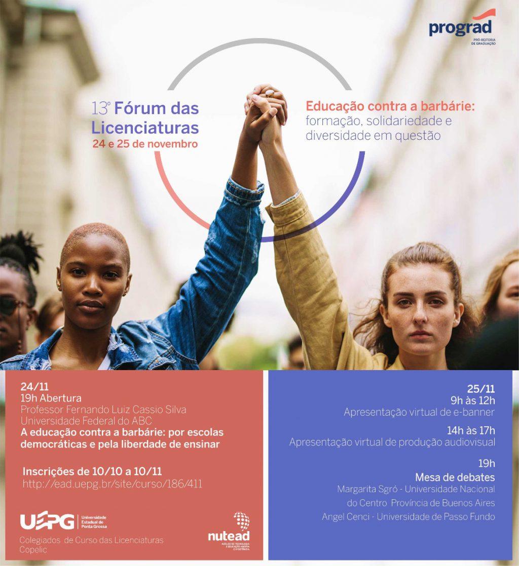 13º Fórum das Licenciatura da UEPG
